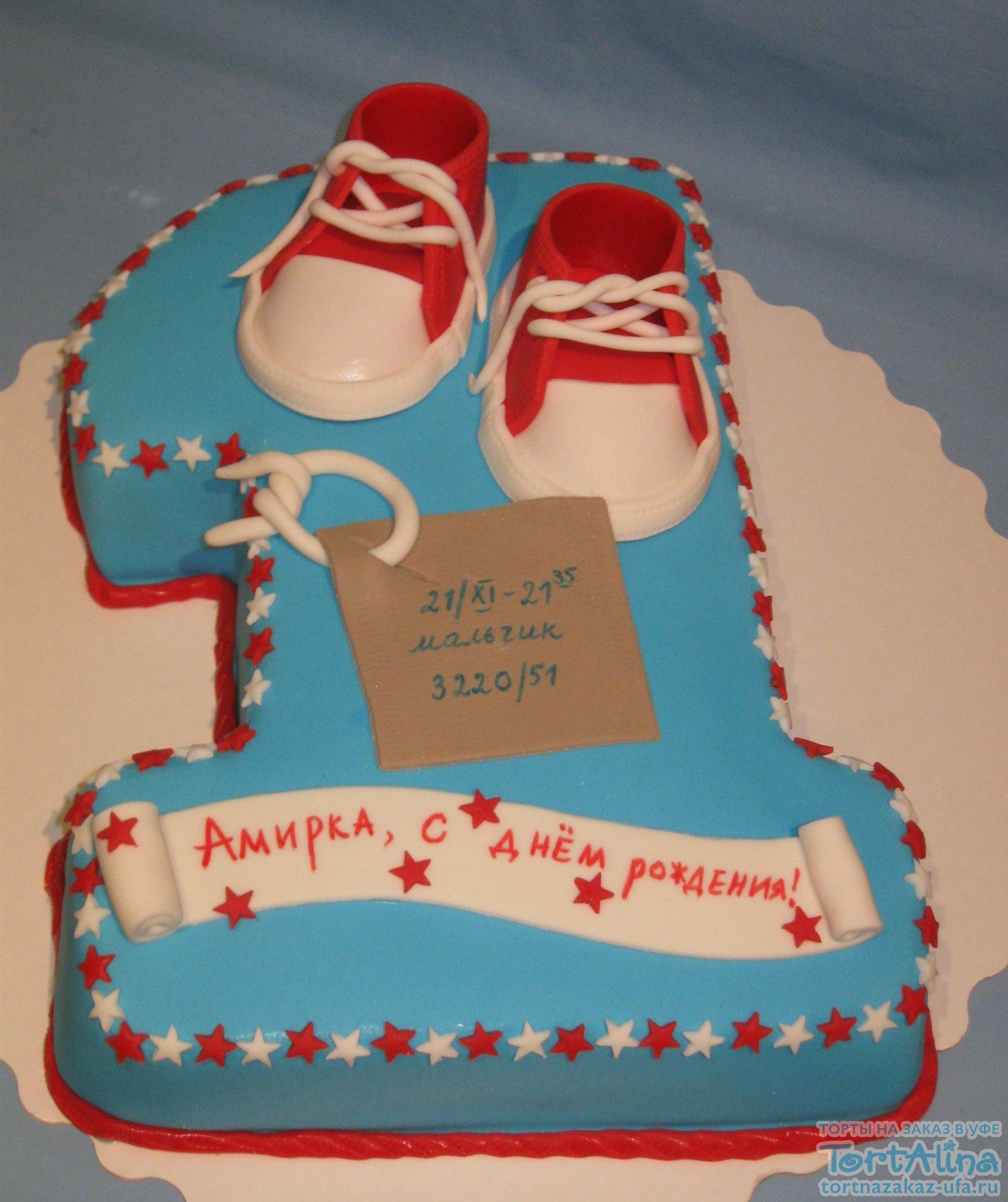 Видео: Украшение торта на день рождения мальчику 15