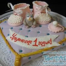 Торт Подушечка. №10