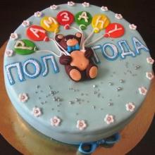 Тортик на Полгодика