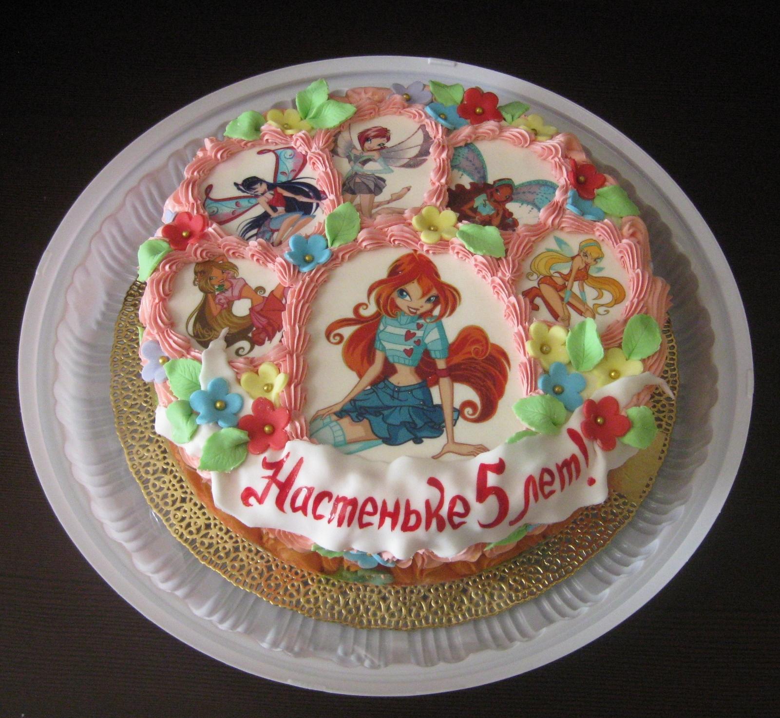 Капризная дама торт фото 11