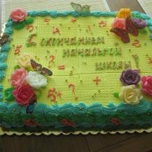 Торт выпускникам №1