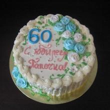 Кремовый торт №20