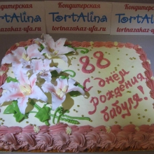 Кремовый торт №38