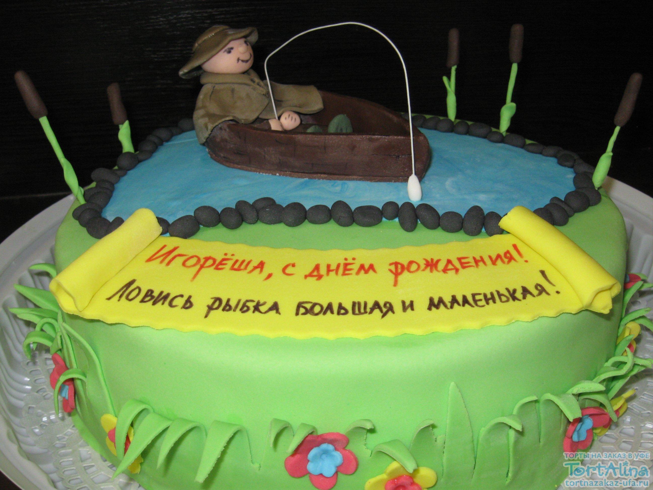 Торты, День рождения, рецепты с фото на m: 495 рецептов 20