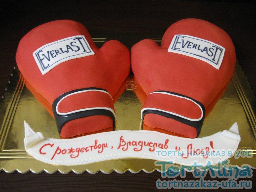 Торт в виде боксерской перчатки своими руками 74