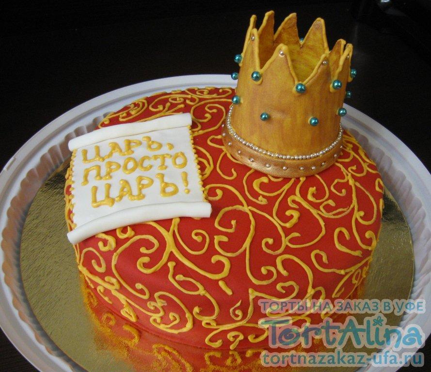 Картинки торт надпись