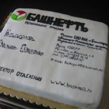 Торт-Визитка