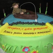 Торт для рыбака. №2