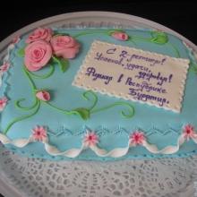 Торт-открытка №3