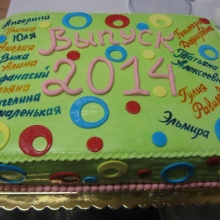 Торт выпускникам №3