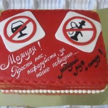 Торт-Извинение