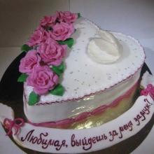 Торт-Предложение