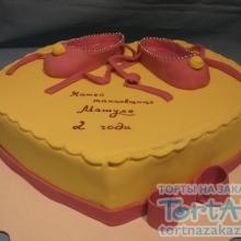 Торт Пуанты