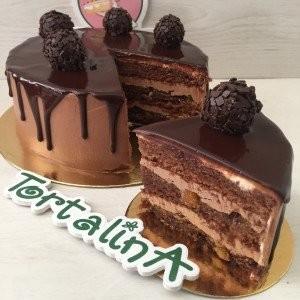 tort-praga-tortalina-0705182-300x300