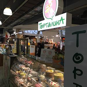 tortalina-zentralniy-3-300
