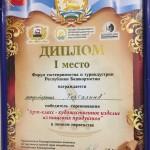 award03