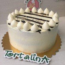 Торталина