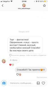 otzyv-tortalina-050618(2)