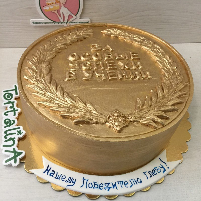 торт золотая медаль
