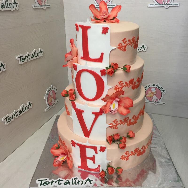 торт свадебный с надписью LOVE