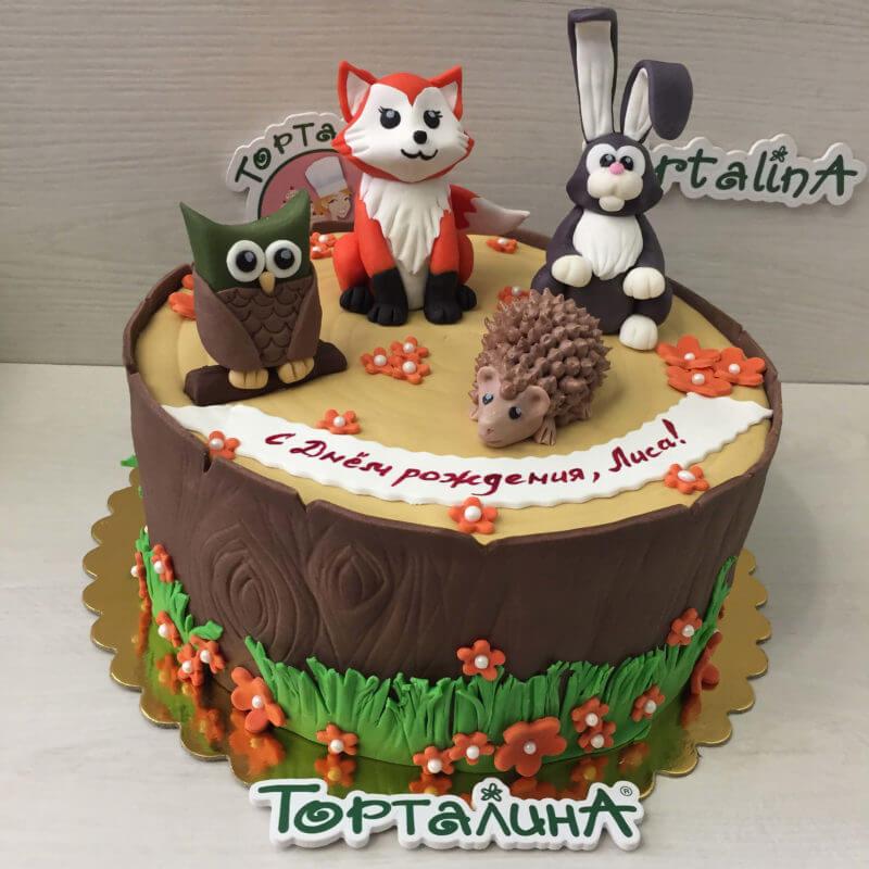 торт детский с фигурками лесных зверушек