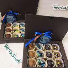 Шоколадные конфеты ручной работы набор 16 на 23 февраля