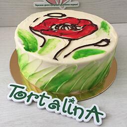 кремовый торт с изображением цветка мака