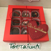 Шоколадные конфеты ручной работы набор 9 в красном