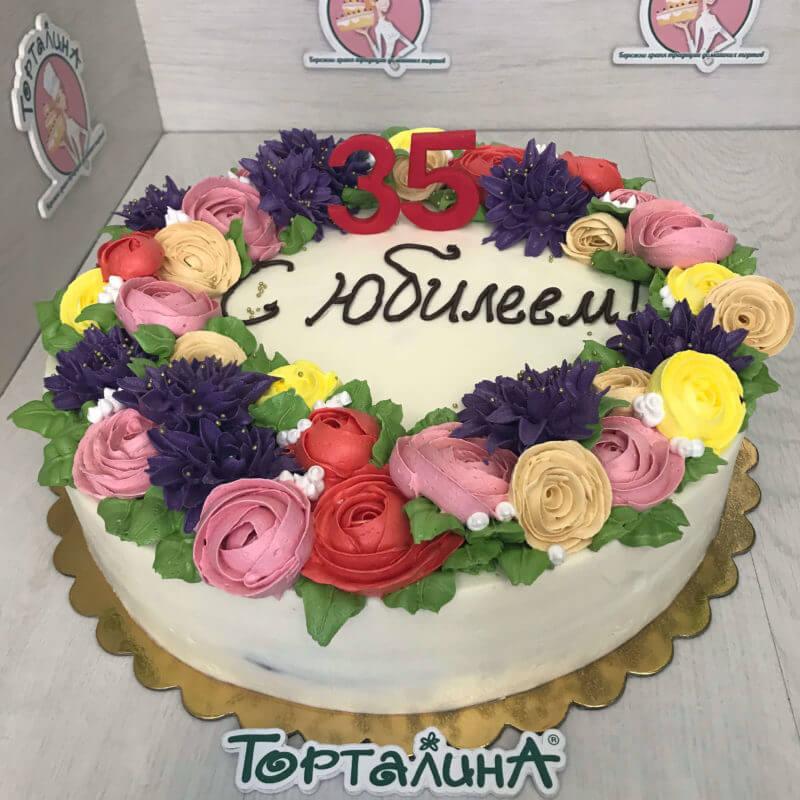 торт с надписью с юбилеем