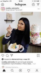 дегустация торта для телепередачи