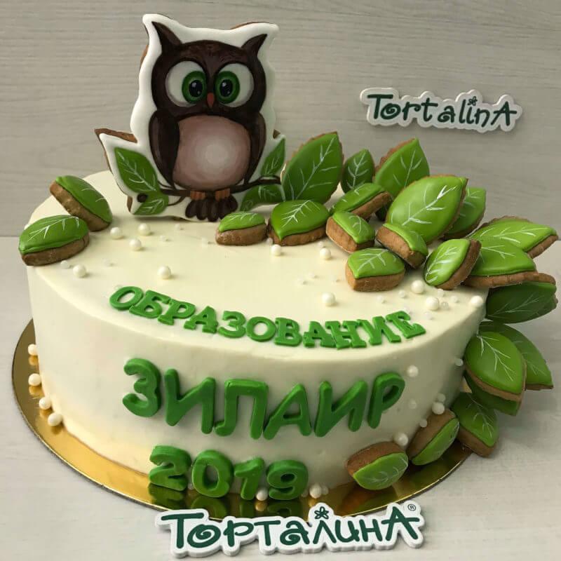 торт на праздничное мероприятие работников образования