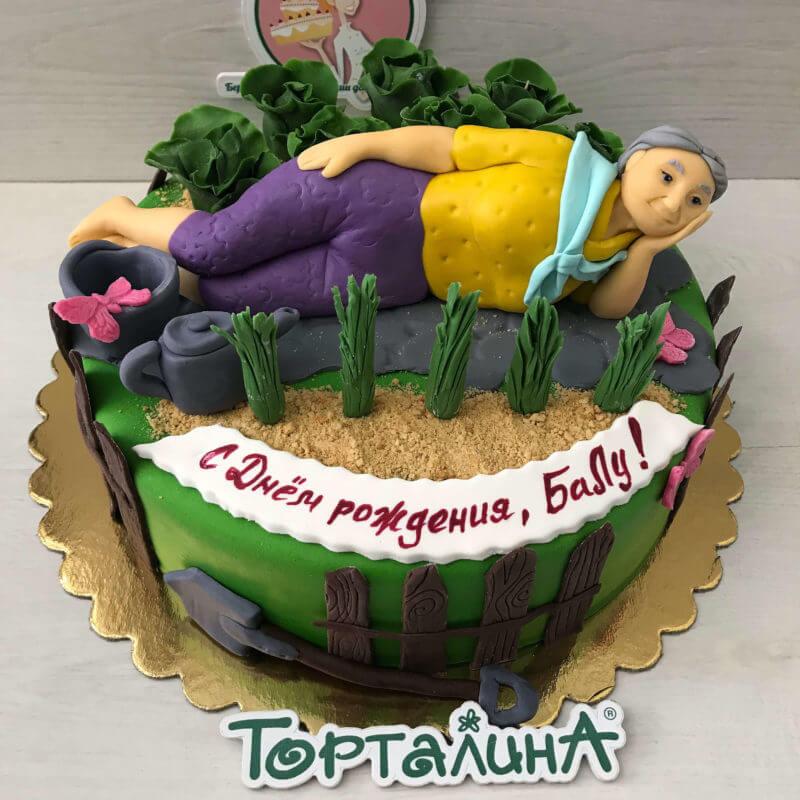 торт с бабушкой и грядками