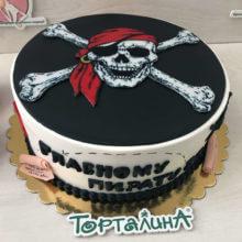 Главному пирату. Фотопечать