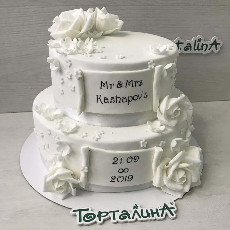 торт свадебный белый два яруса