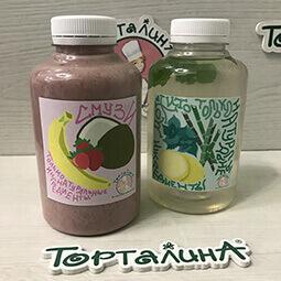 натуральные напитки смузи и мохито