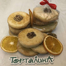 Печенье Венский орешек