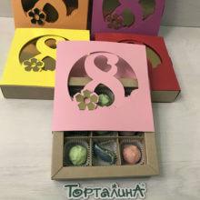 Набор шоколадных конфет на 8 марта