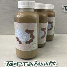 Вареный кофе Lavazza с молоком - 300 мл