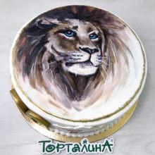 Лев. Премиум