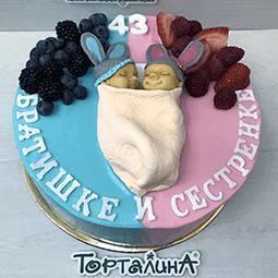 торт для взрослых близнецов