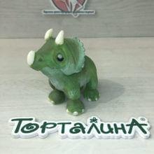 Шоколадная фигурка. Динозаврик Дина