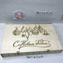 Шоколадные конфеты ручной работы набор 60 деревянная коробочка