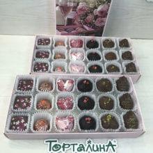 Шоколадные конфеты ручной работы набор 18