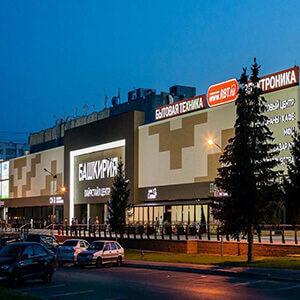 торговый центр Башкирия в Уфе